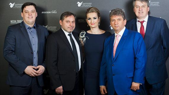 Awarding of Russian Business Aviation